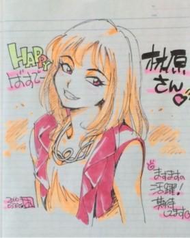 Slayers-Megumi-Hayashibara-2-animees